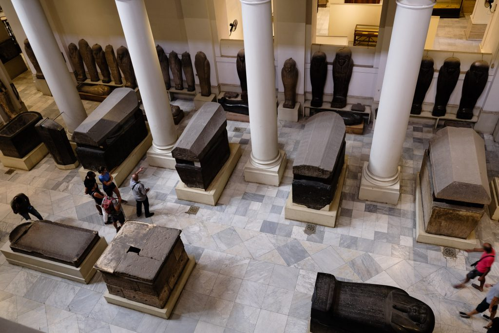 Visiting the Egyptian Museum
